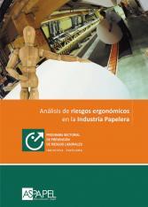 Análisis de riesgos ergonómicos en la industria papelera
